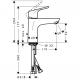 Hansgrohe 31607000 Focus Е2_2
